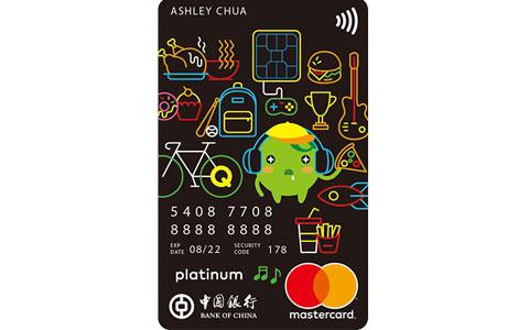 BOC Qoo10 Platinum Mastercard