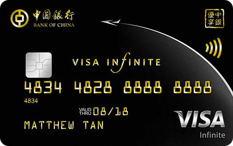 BOC Visa Infinite Card